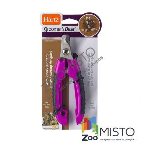 Hartz Groomer's Best Nail Clipper for Dogs - Когтерез для собак