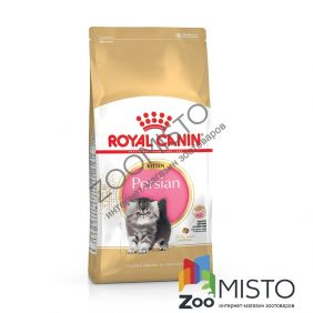 Royal Canin Kitten Persian для котят персидской породы до 12 месяцев