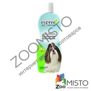Espree Silky Show Conditioner кондиционер для собак