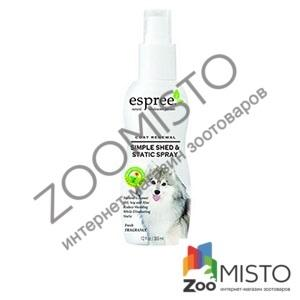 Espree Simple Shed & Static Spray спрей для собак від линьки, антистатик