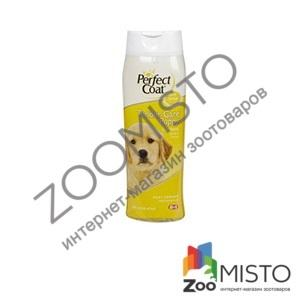 8in1 Tender Care Puppy Shampoo Шампунь з кератином для цуценят без сліз