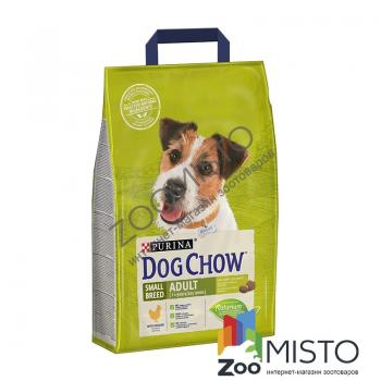 Dog Chow Adult Small Breed 2,5кг