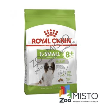 Royal Canin X-Small Adult +8 0,5 кг
