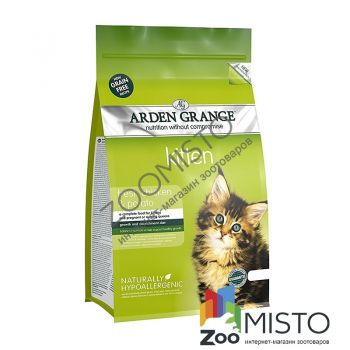Arden Grange Kitten Fresh Chicken&Potato