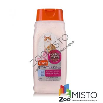 Hartz Hairball Control Shampoo for Cats and Kittens